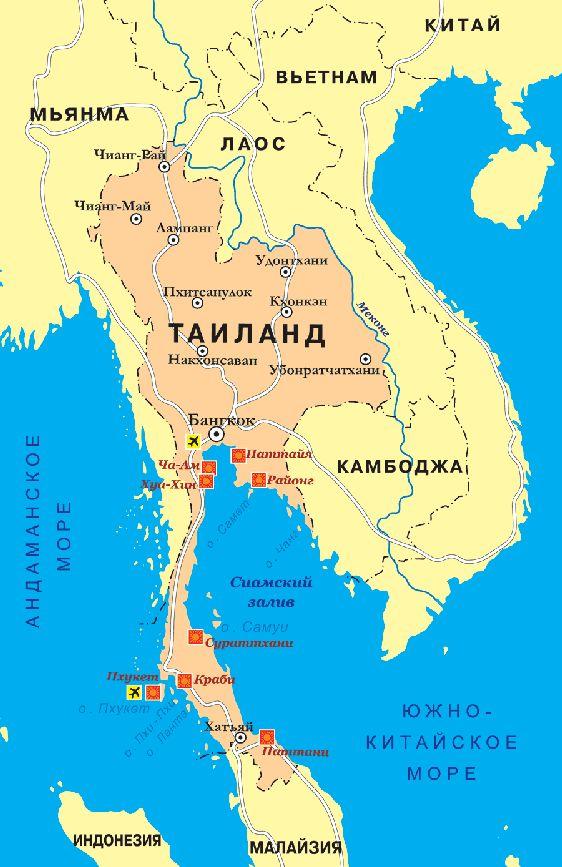 Кроме всего прочего, Паттайю и Пхукет отличают и расположение.. Если Паттайя находится на берегу Сиамского залива невдалеке от столицы Бангкока, то остров Пхукет расположен на юге страны на побережье Андаманского моря
